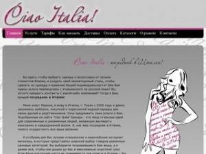 CiaoItalia12.ru