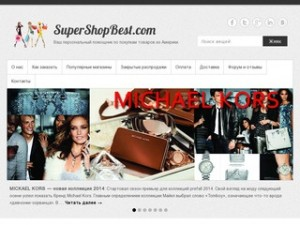 SuperShopBest.com