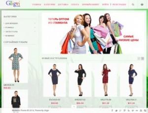 Gligvi.com