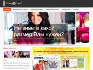 ShopoLand.od.ua