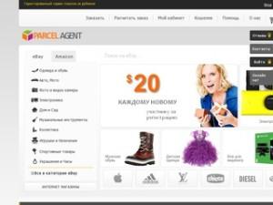 ParcelAgent.com