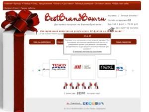 BestBrandBox.ru