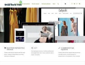 Shop.Daria-Vais.ru
