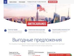 AmericaBrands.ru