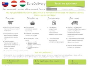 EuroDelivery.org