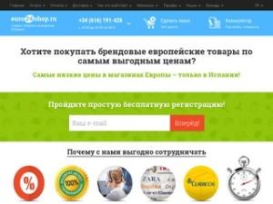 Euro24Shop.ru