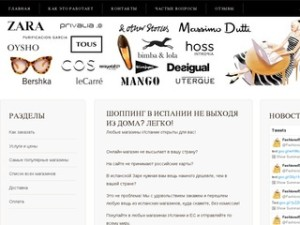 FashionofSpain.com