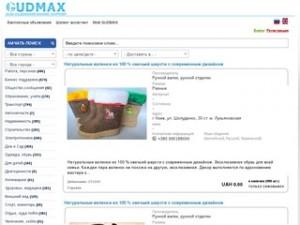 Gudmax.com