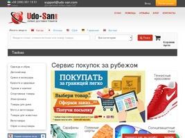 Udo-San.com