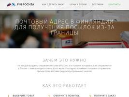 Fin-Pochta.ru