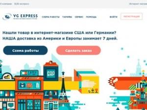 VGExpress.ru