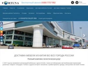 Fortuna067.ru