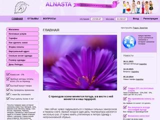 Alnasta.ru