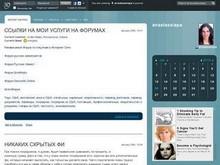 Anastassiapa.Livejournal.com