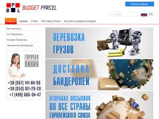 Budget-Parcel.com