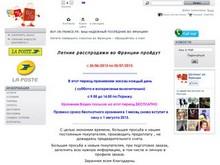 Buy-In-France.fr
