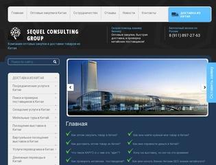 Consulting-Sequel.com