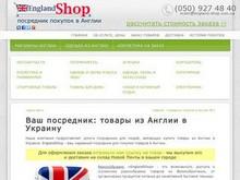 England-Shop.com.ua