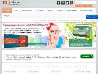 ESlando.ru