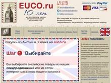 EUCO.ru