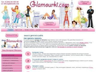 Glamourki.com