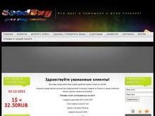 GoodBuy-Online.com