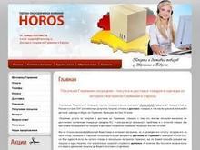Horostorg.ru