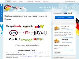 Imtexs.com