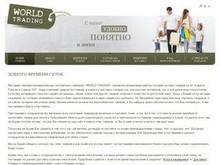 Inworld-trading.com