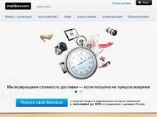 Mainbox.com