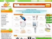 Mangomag.ru