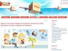MegaTishka.com