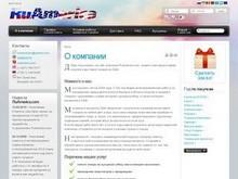 RuAmerica.com