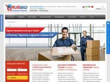 RusBid.com