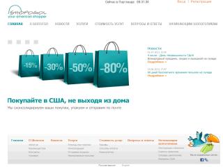 Shopogol.com