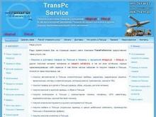 TransPolService.com.ua