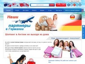 UkayShopping.com