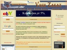 VashZakaz.us