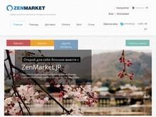 ZenMarket.jp