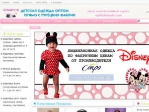 Disneylis.com