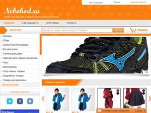 NeboHod.ru