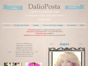 DalioPosta.com