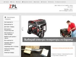 ZPolski.com.ua