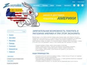 Zakypaika.com