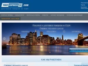 PostExpress24.com
