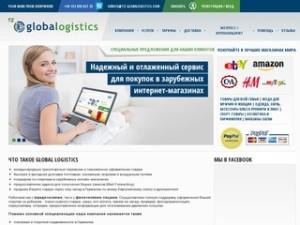 TZ-Globalogistics.com
