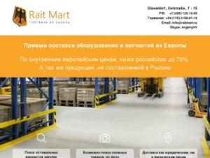 RaitMart.ru