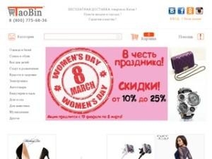 Taobin.ru