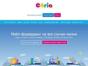 E4ria.com
