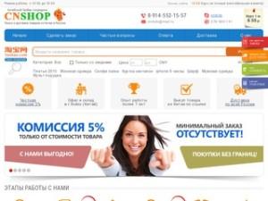 CnShop.ru